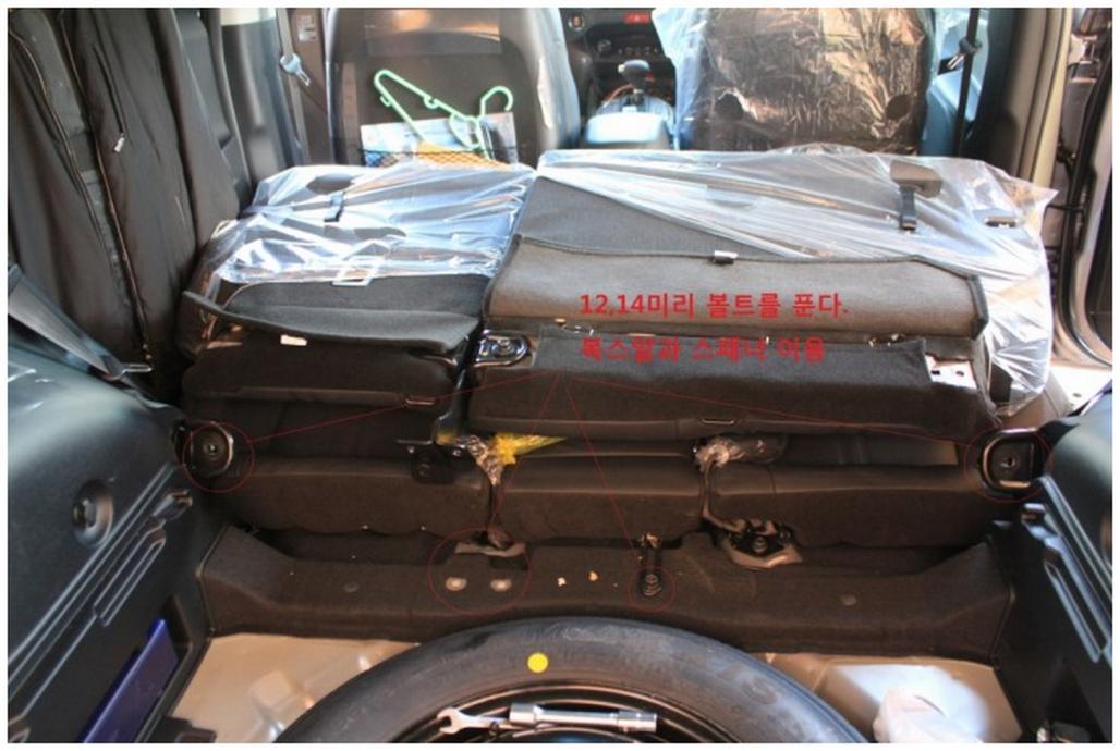 Kia Sportage (новый кузов)