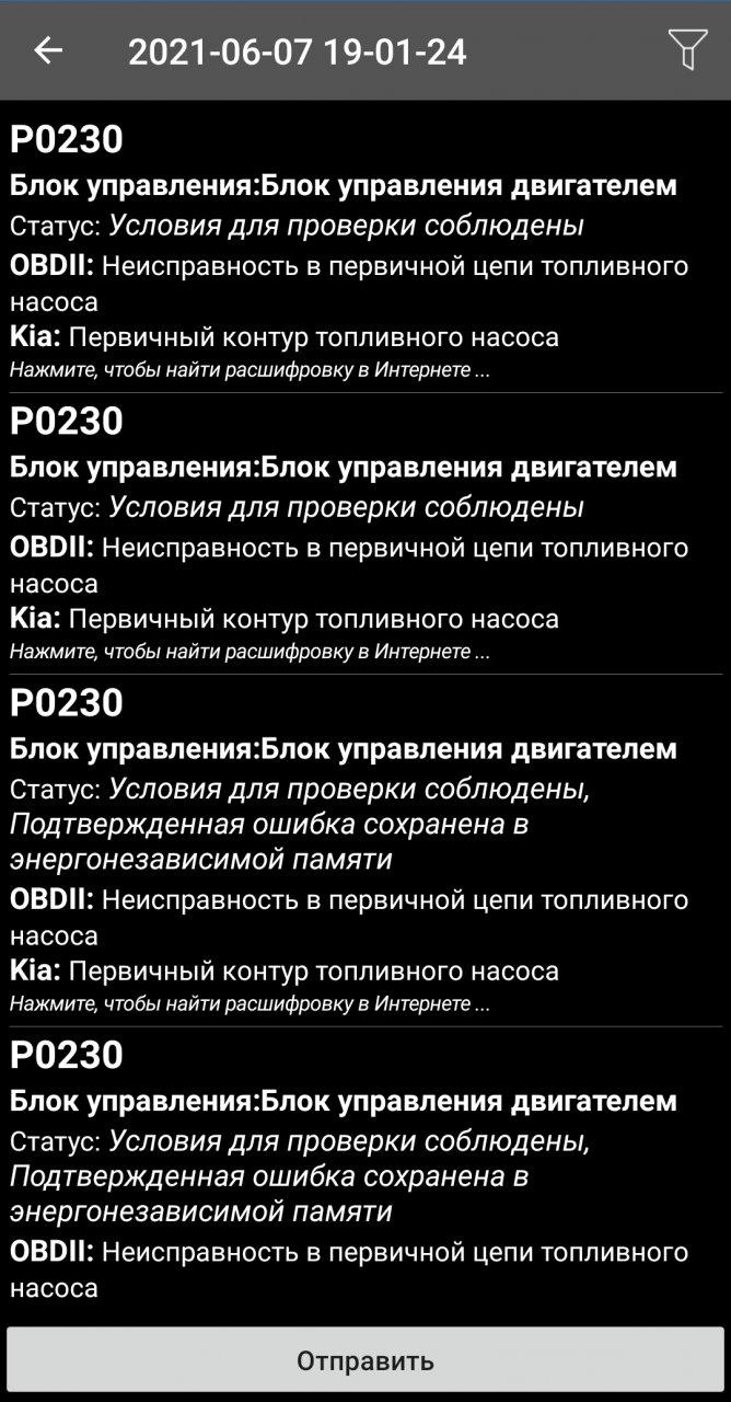Screenshot_20210610-220548.jpg